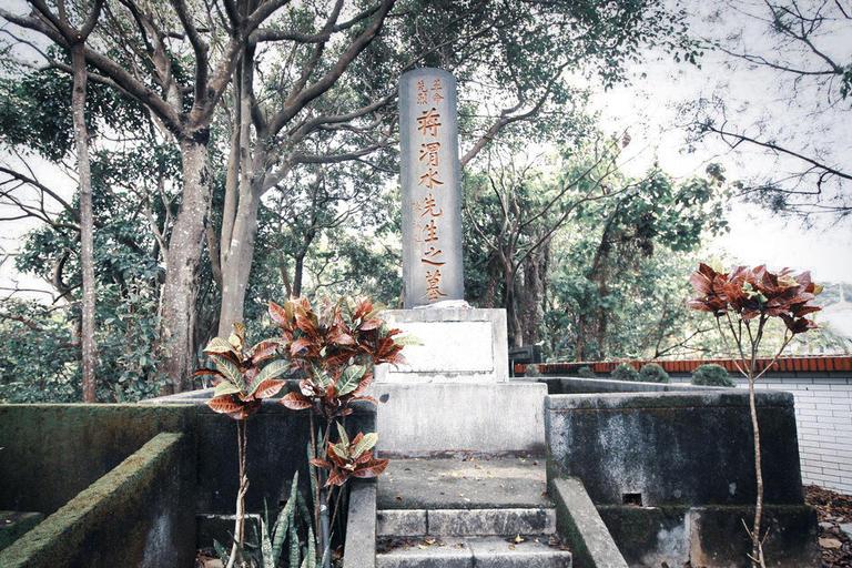 蔣渭水先生紀念廣場