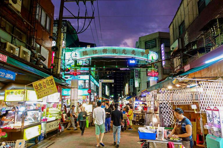 臨江街觀光夜市